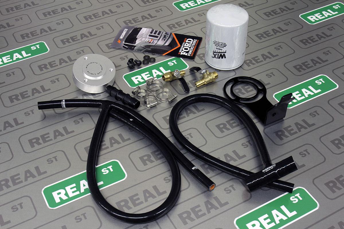 For 03–07 Ford 6.0L Powerstroke Mishimoto MMCFK-F2D-03 Blue Coolant Filter Kit